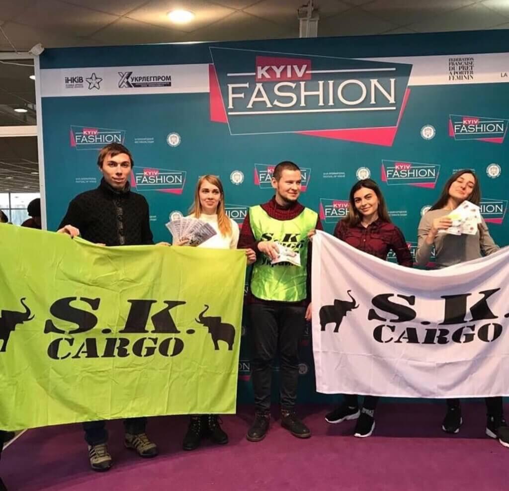ск-карго-киев
