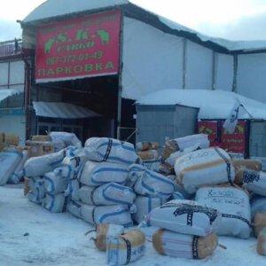 ск-карго-склад в китае
