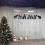ск-карго168-офис-китай