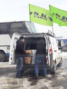ск-карго-тернополь