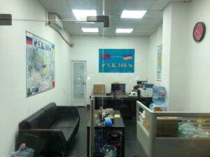 ск-карго-офис-китай