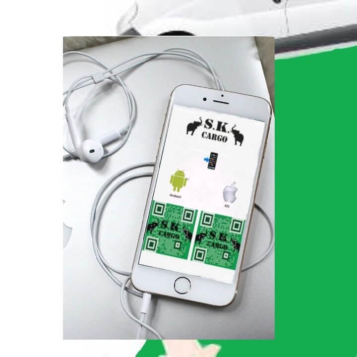 приложение на мобилку ск карго